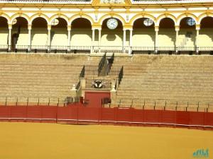 Plaza de Toro Siviglia