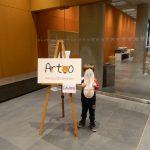 ARTOO:L'ARTE RACCONTATA AI BAMBINI