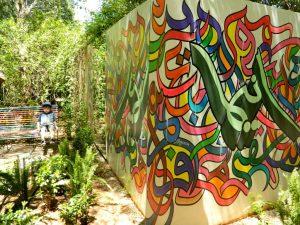 andre' heller a marrakech, anima garden
