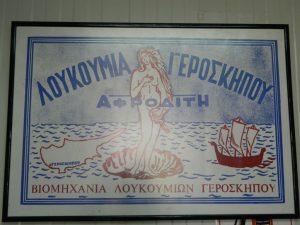 cosa vedere a paphos-itinerario di afrodite