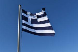 entrare in grecia nel 2020